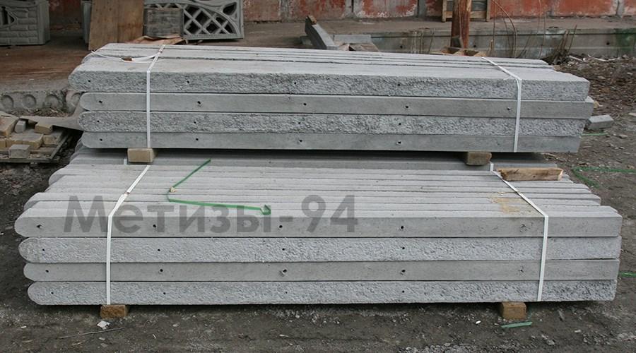 бетон виноградный